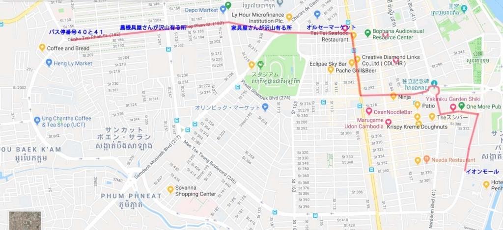 f:id:yoshinobunakamura:20171227174330j:plain