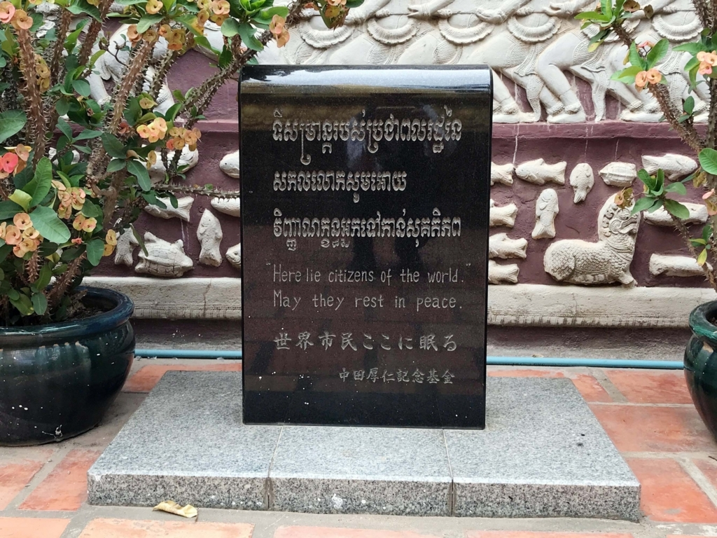 f:id:yoshinobunakamura:20180518204134j:plain