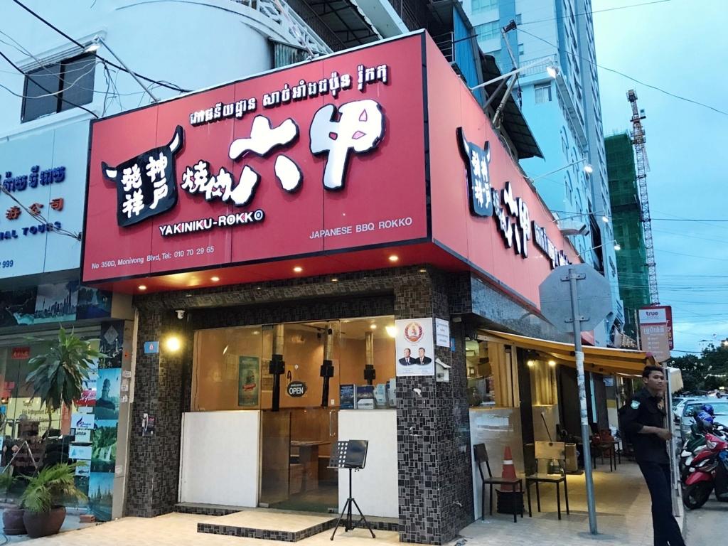 f:id:yoshinobunakamura:20180722223615j:plain