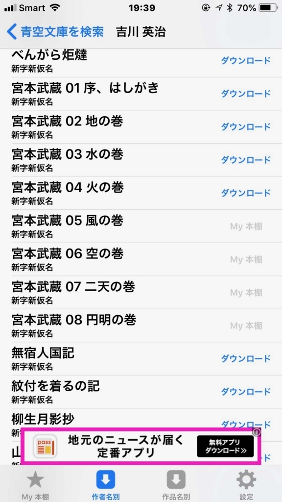 f:id:yoshinobunakamura:20180803184225j:plain