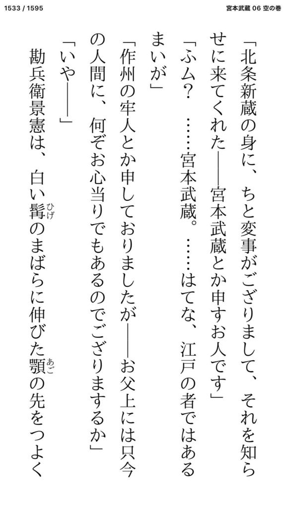 f:id:yoshinobunakamura:20180803194559j:plain
