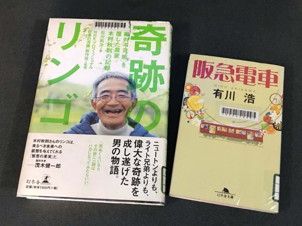 f:id:yoshinobunakamura:20180825194947j:plain