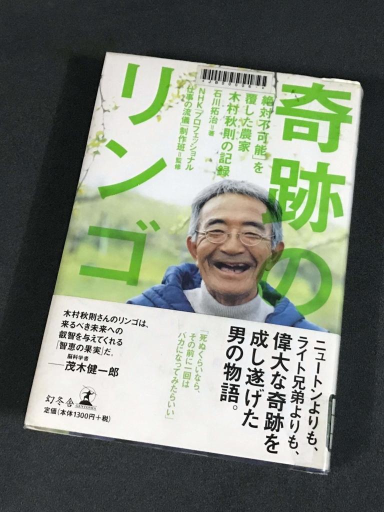 f:id:yoshinobunakamura:20180825203307j:plain