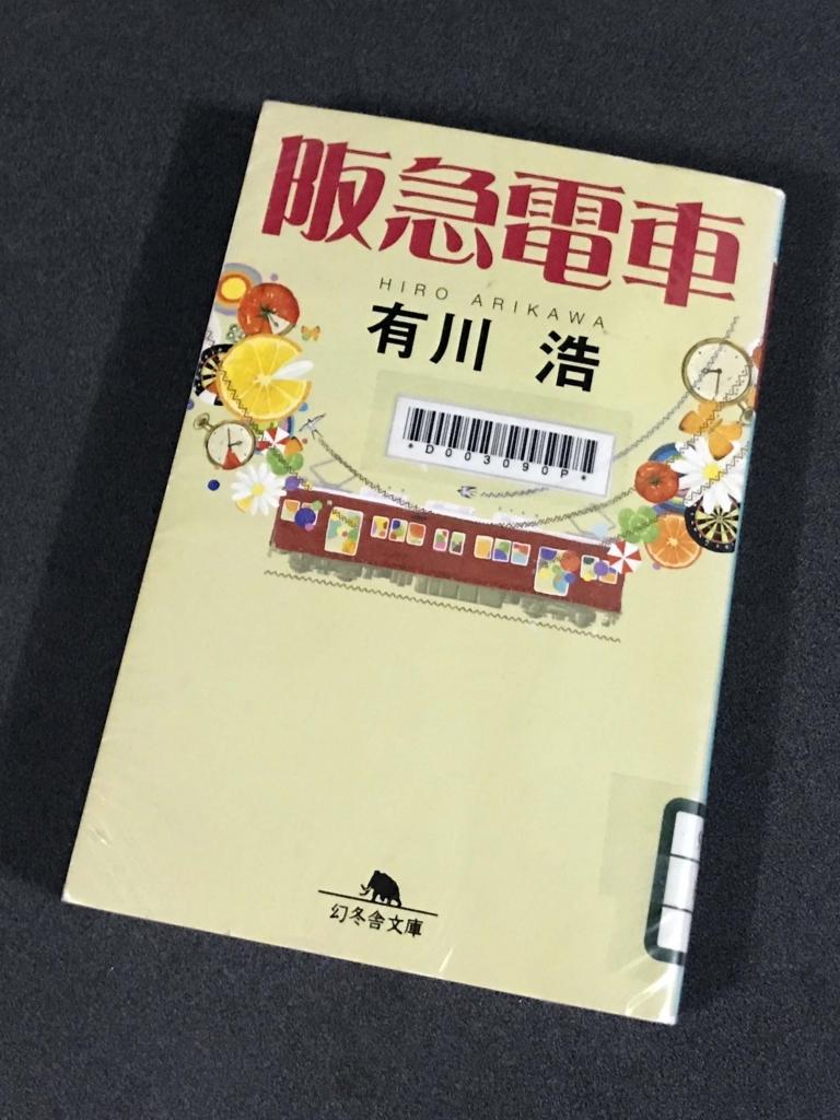 f:id:yoshinobunakamura:20180825203559j:plain