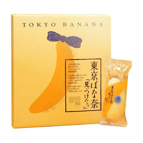 f:id:yoshinobunakamura:20181117095814j:plain