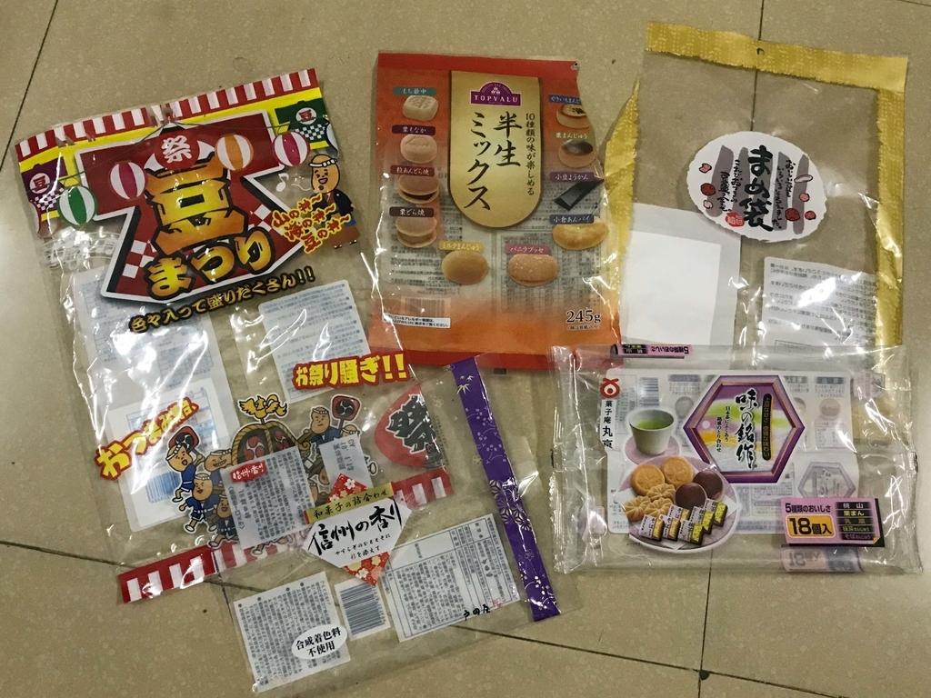 f:id:yoshinobunakamura:20181117105544j:plain