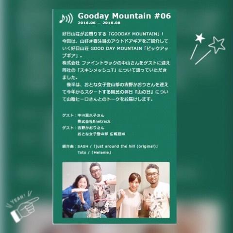 f:id:yoshinokaori:20160608111718j:plain