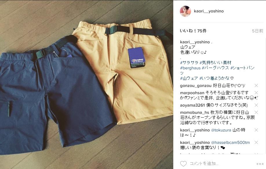 f:id:yoshinokaori:20160708151842j:plain