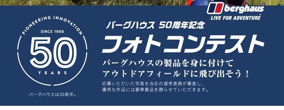 f:id:yoshinokaori:20160725170251j:plain