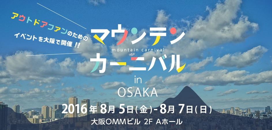 f:id:yoshinokaori:20160801161555j:plain