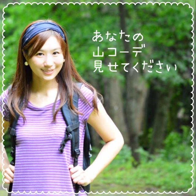f:id:yoshinokaori:20160809135523j:plain