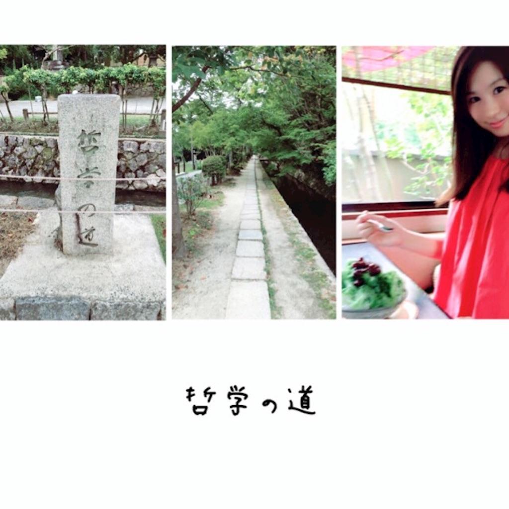f:id:yoshinokaori:20160820163951j:plain
