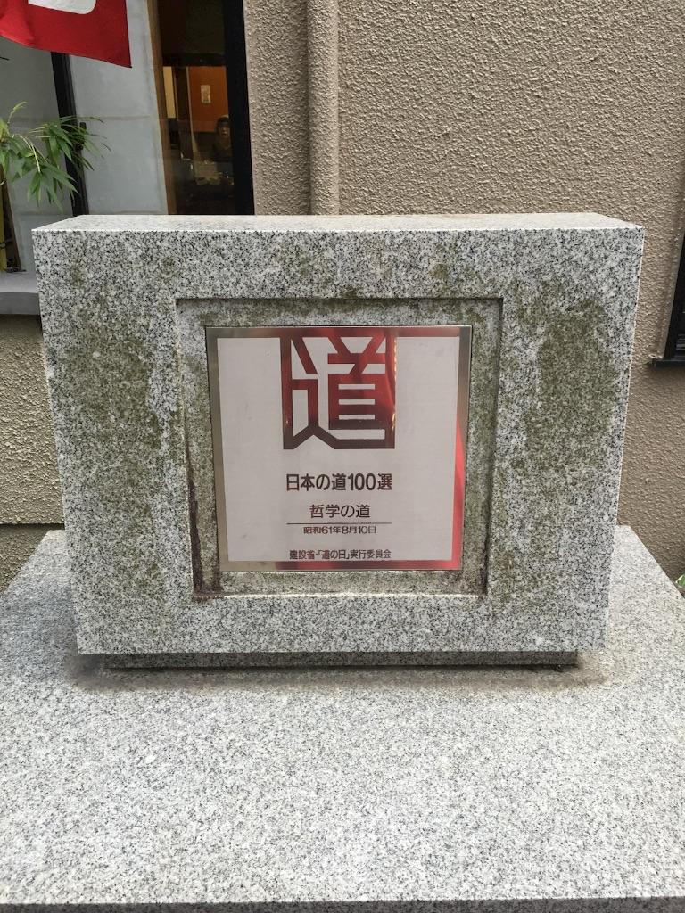 f:id:yoshinokaori:20160820164128j:plain