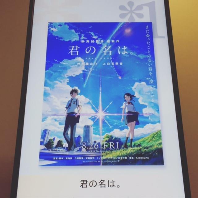 f:id:yoshinokaori:20160902220205j:plain