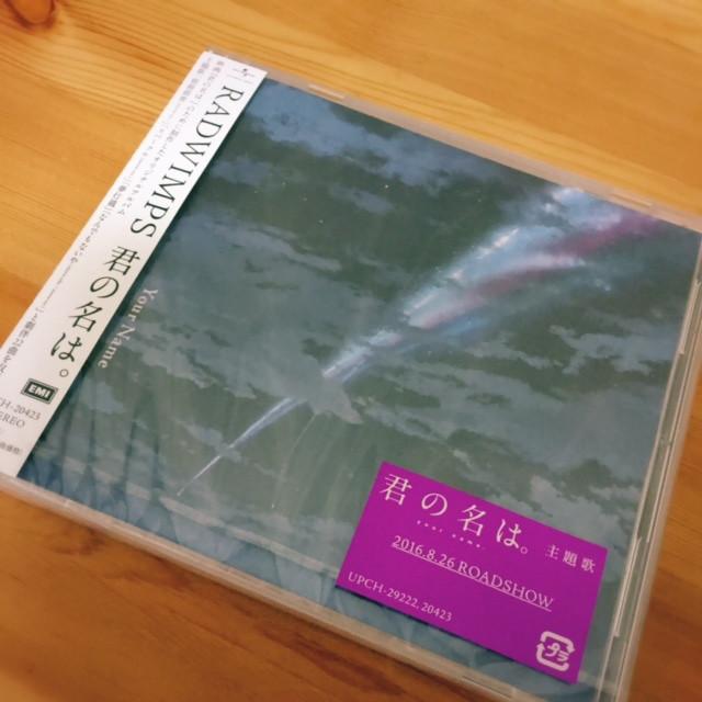 f:id:yoshinokaori:20160902220258j:plain