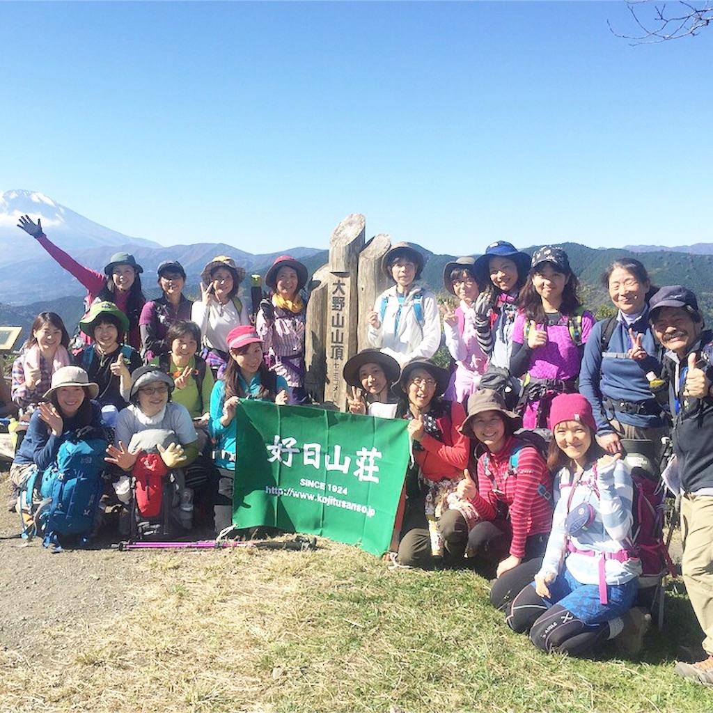 f:id:yoshinokaori:20161024101836j:plain