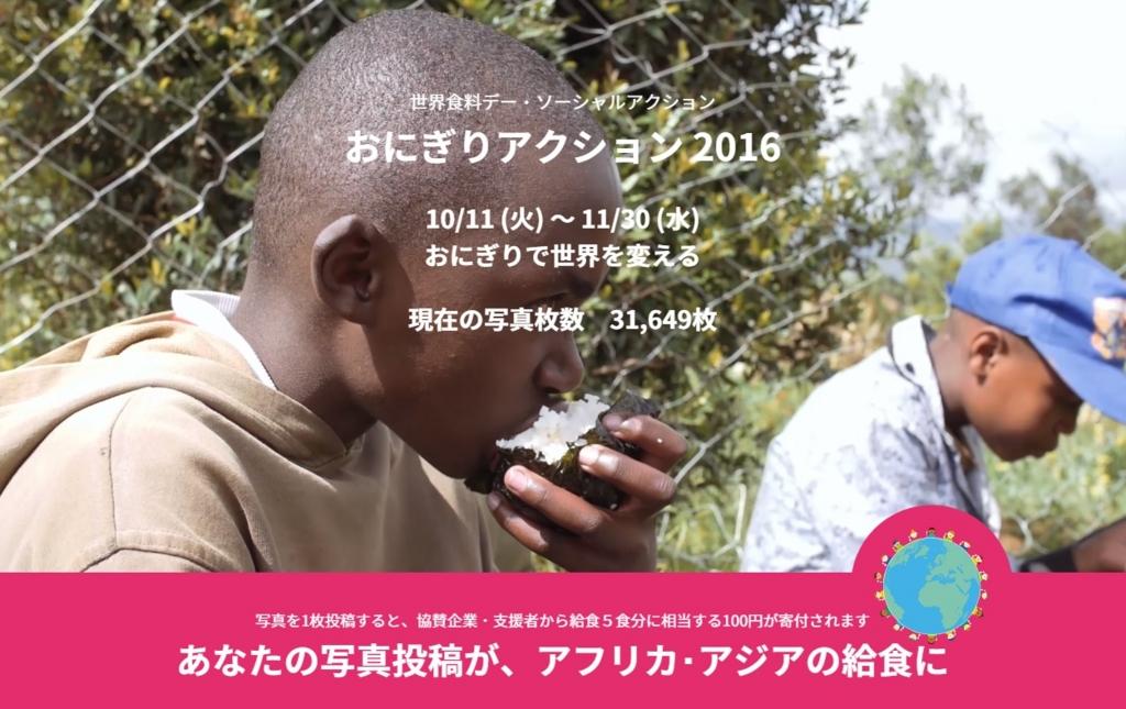 f:id:yoshinokaori:20161025125839j:plain