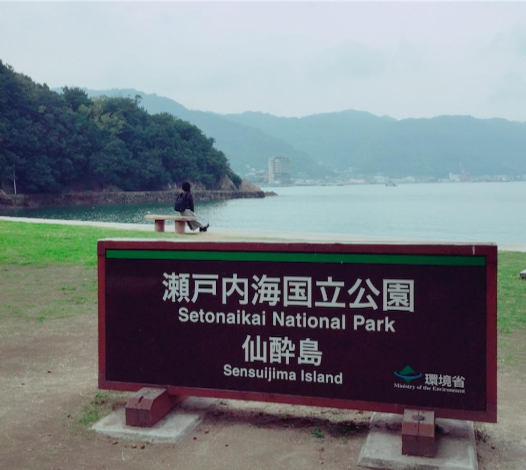 f:id:yoshinokaori:20161111152338j:plain