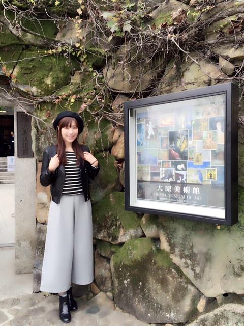 f:id:yoshinokaori:20161116115903j:plain