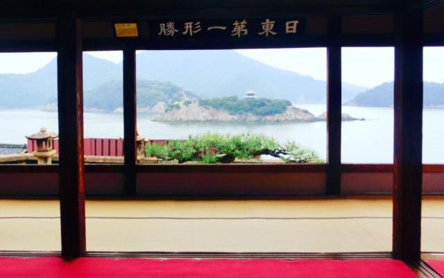 f:id:yoshinokaori:20161117151114j:plain