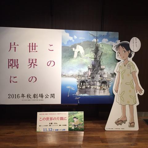 f:id:yoshinokaori:20161213171152j:plain