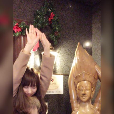 f:id:yoshinokaori:20161213171210j:plain