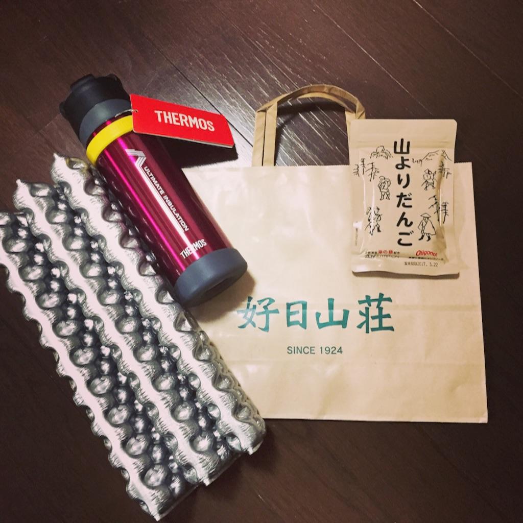 f:id:yoshinokaori:20161219150400j:plain