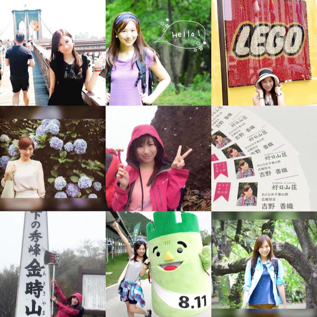 f:id:yoshinokaori:20161231124222j:image