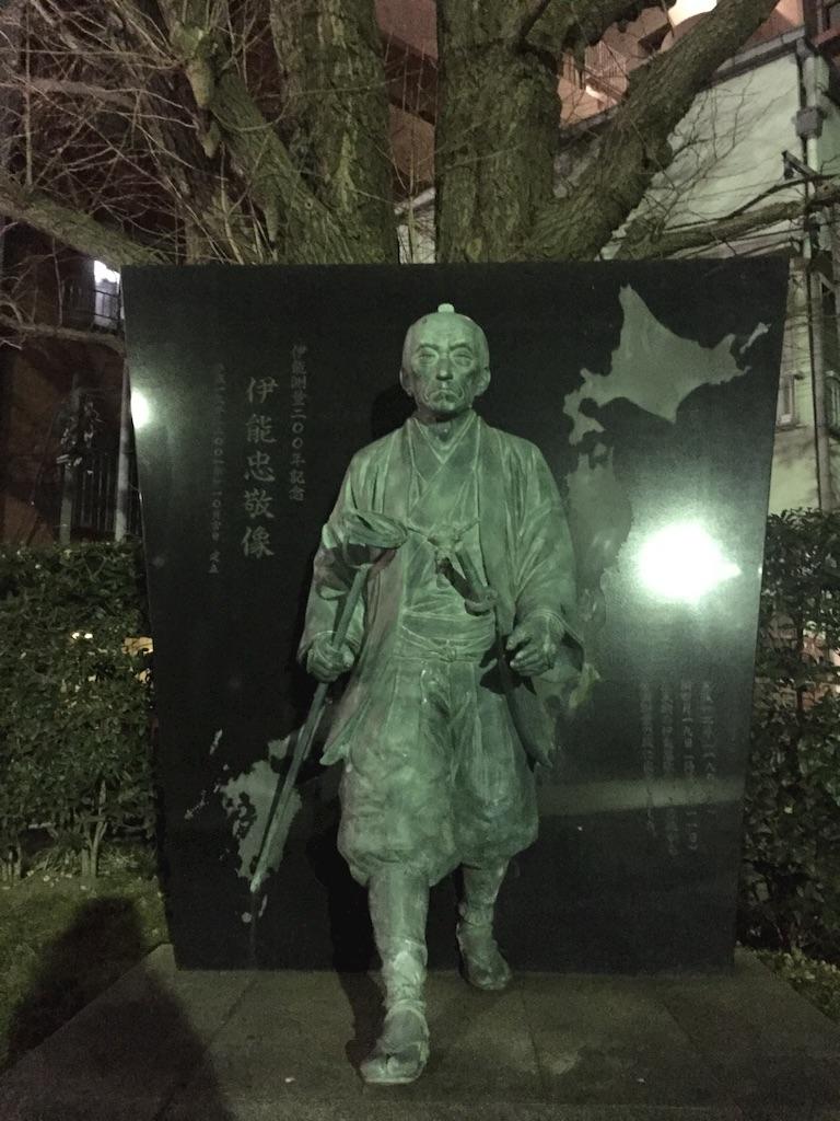 f:id:yoshinokaori:20170118163735j:plain