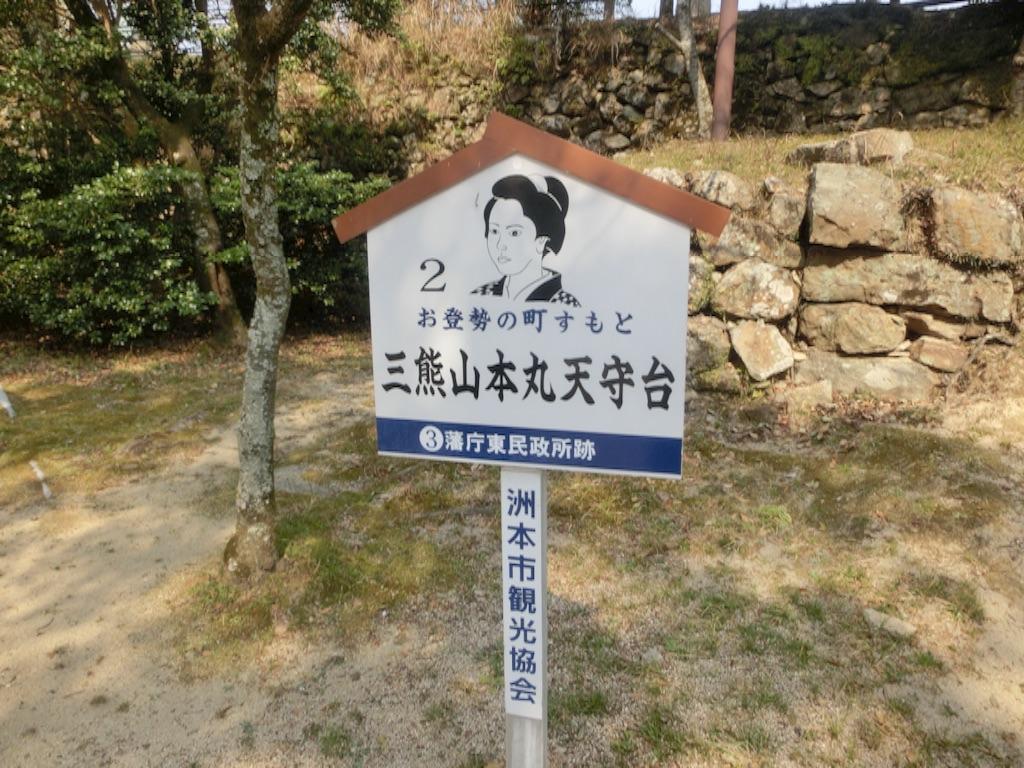 f:id:yoshinokaori:20170321092353j:plain