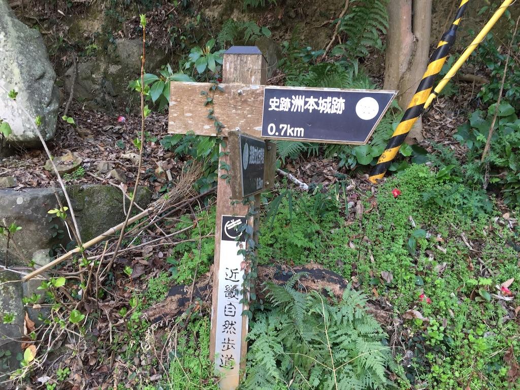 f:id:yoshinokaori:20170321092451j:plain