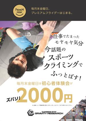 f:id:yoshinokaori:20170330110928p:plain