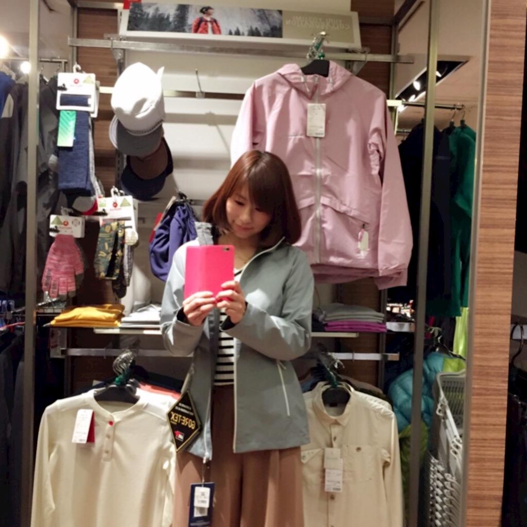 f:id:yoshinokaori:20170421112308j:plain