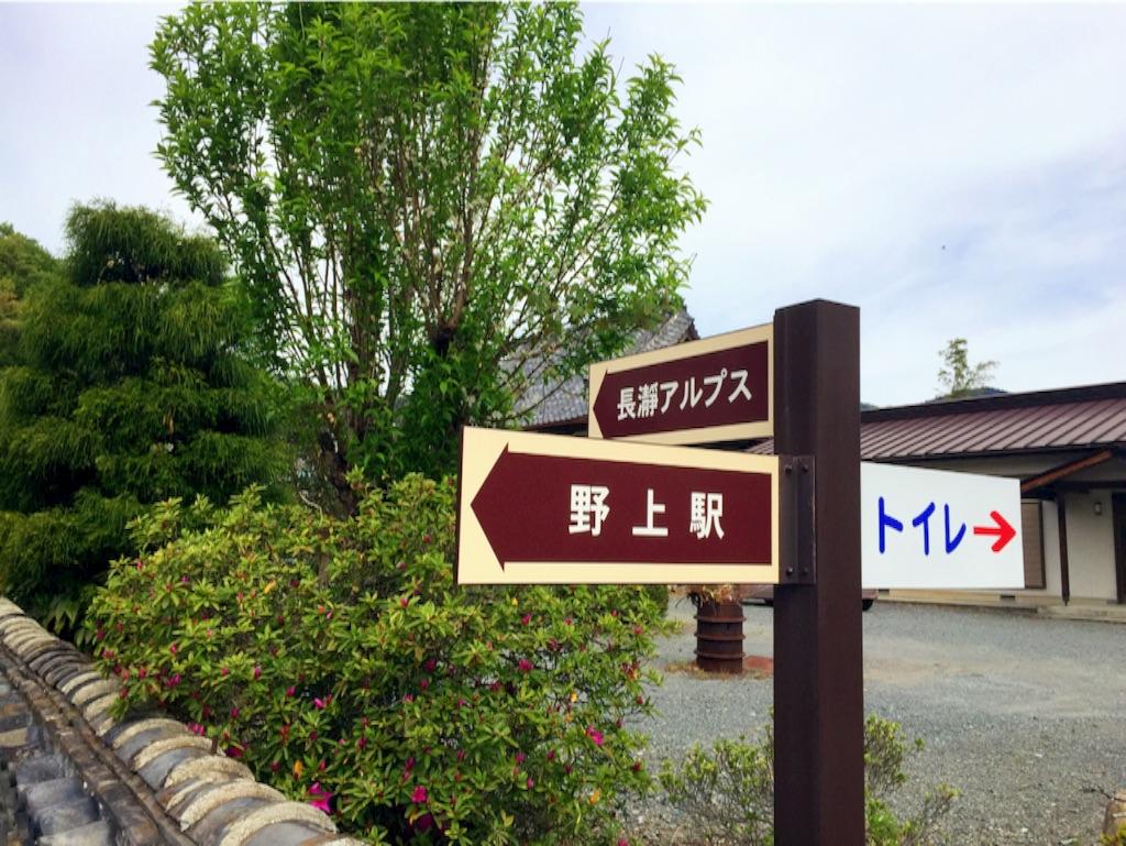 f:id:yoshinokaori:20170504140743j:plain