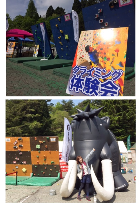 f:id:yoshinokaori:20170515130348j:plain