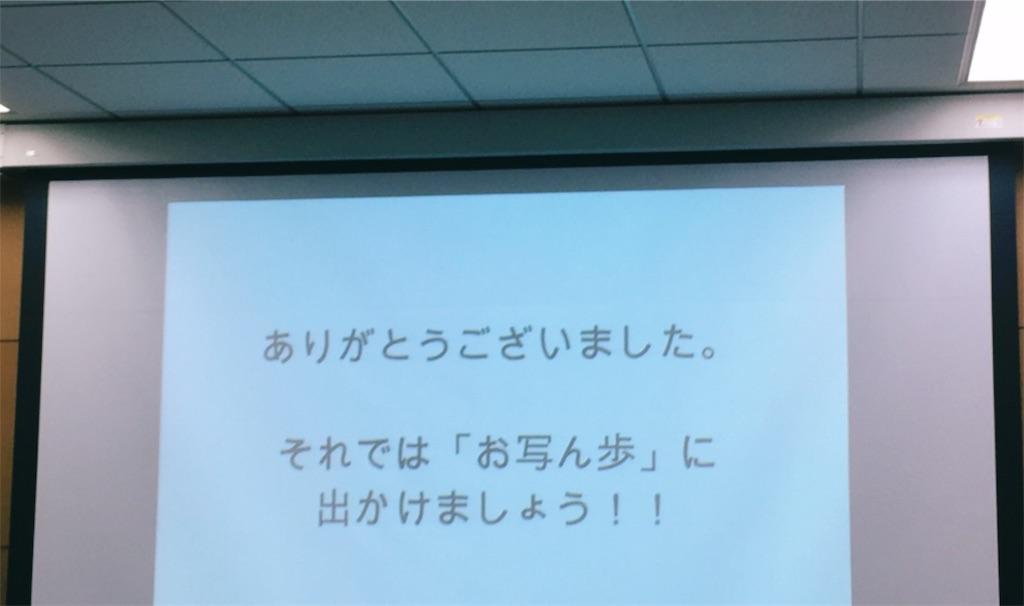 f:id:yoshinokaori:20170626120957j:plain