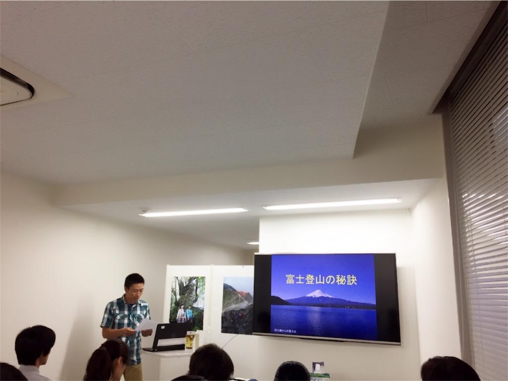 f:id:yoshinokaori:20170627095025j:plain