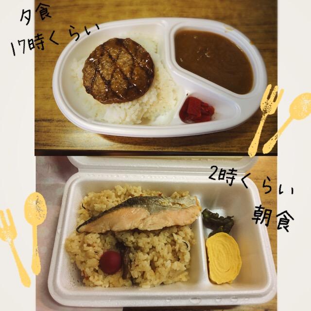 f:id:yoshinokaori:20170706144314j:plain
