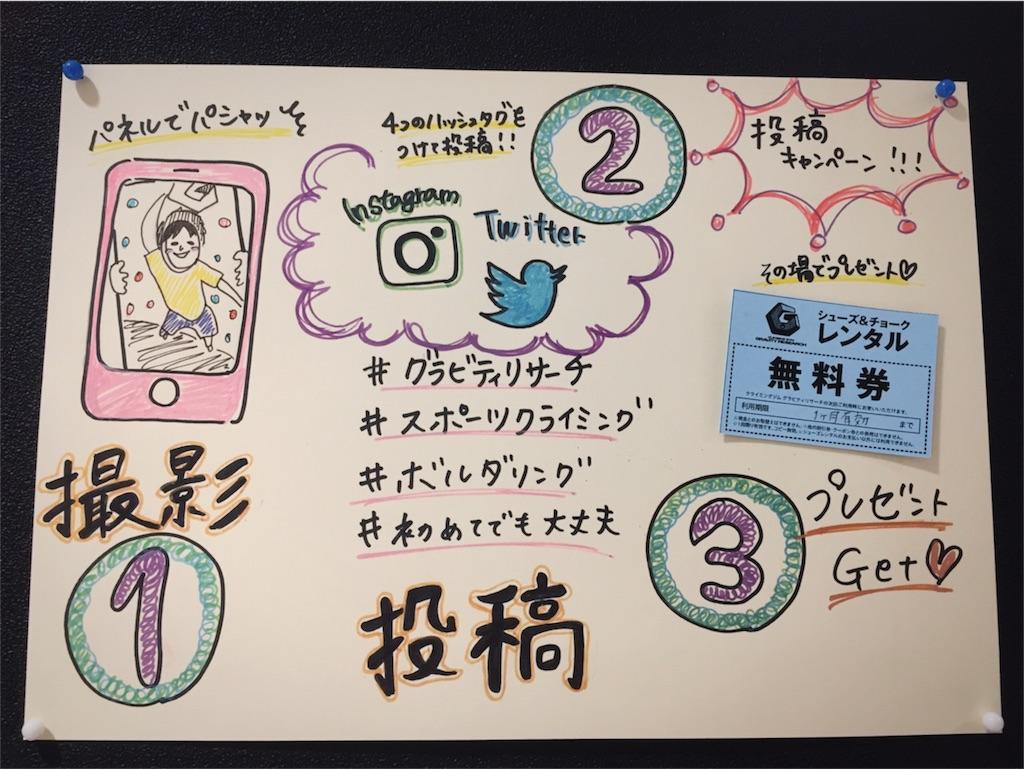 f:id:yoshinokaori:20170712102437j:plain