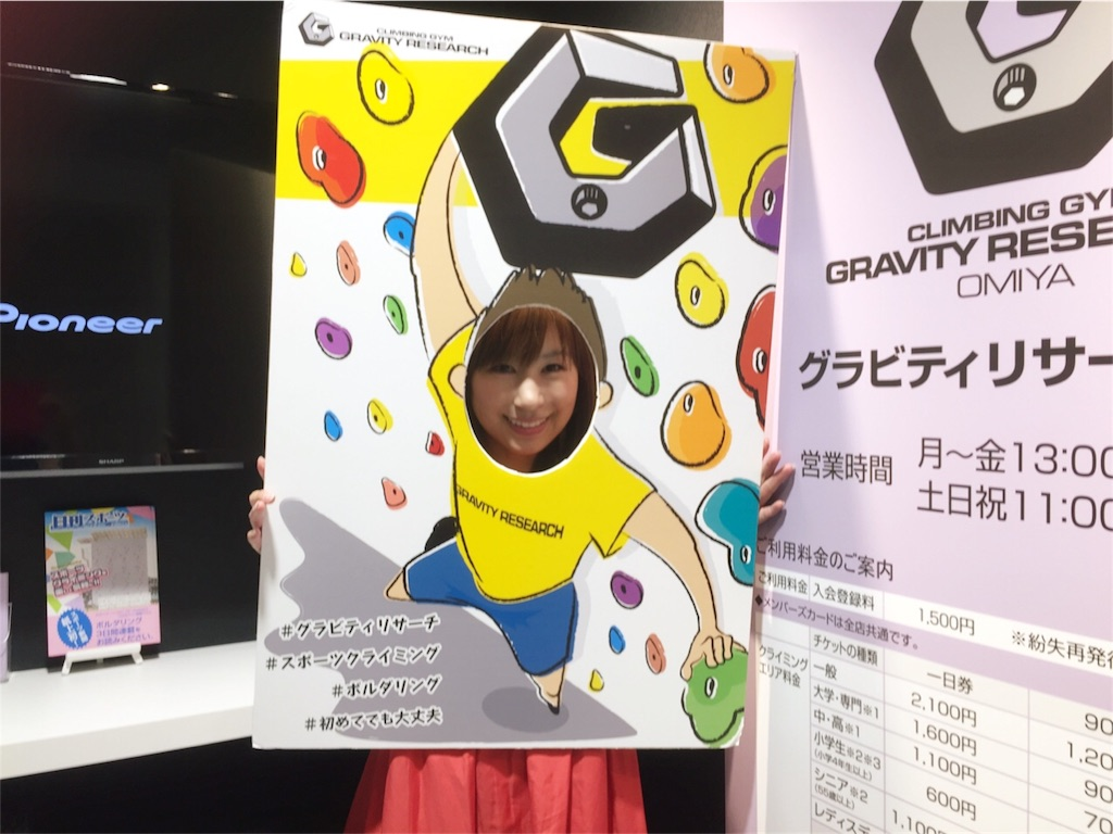 f:id:yoshinokaori:20170712102441j:plain