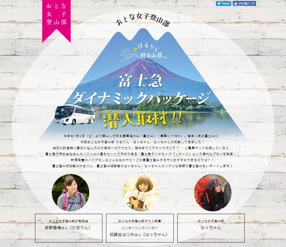 f:id:yoshinokaori:20170724131733j:plain