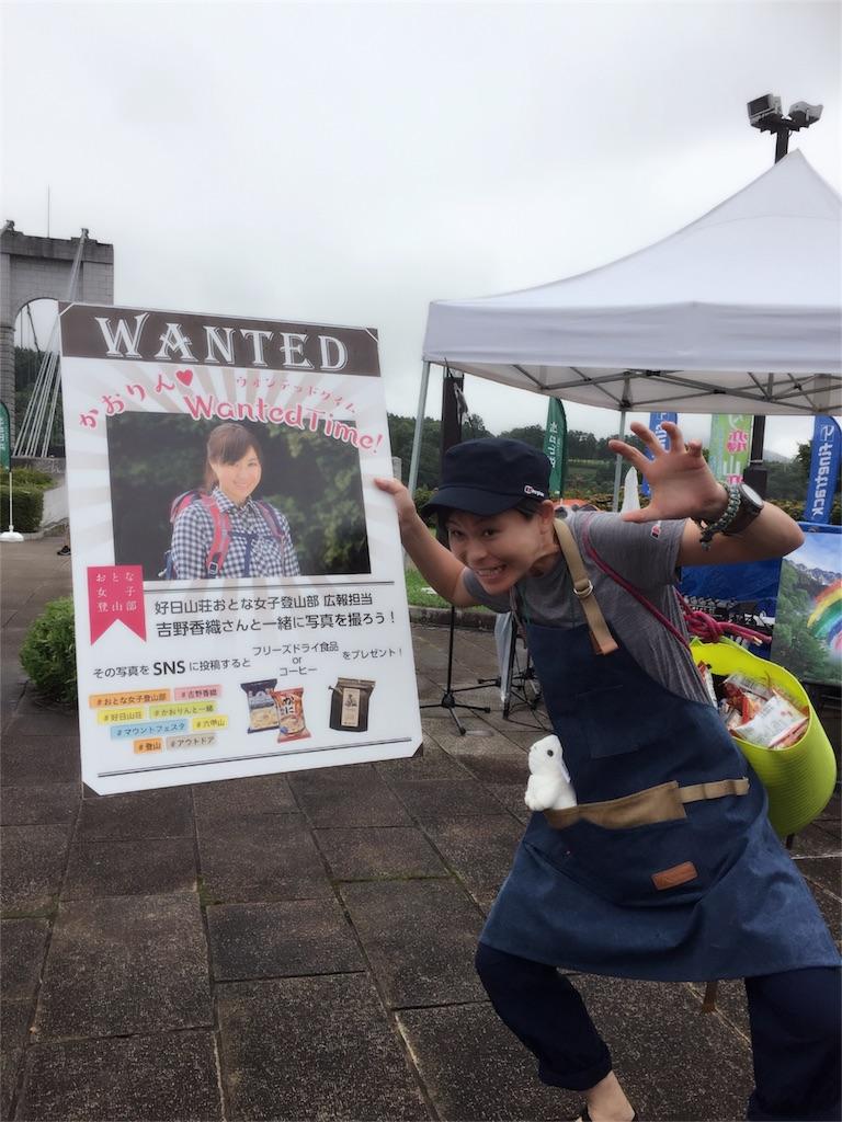 f:id:yoshinokaori:20170811200950j:plain