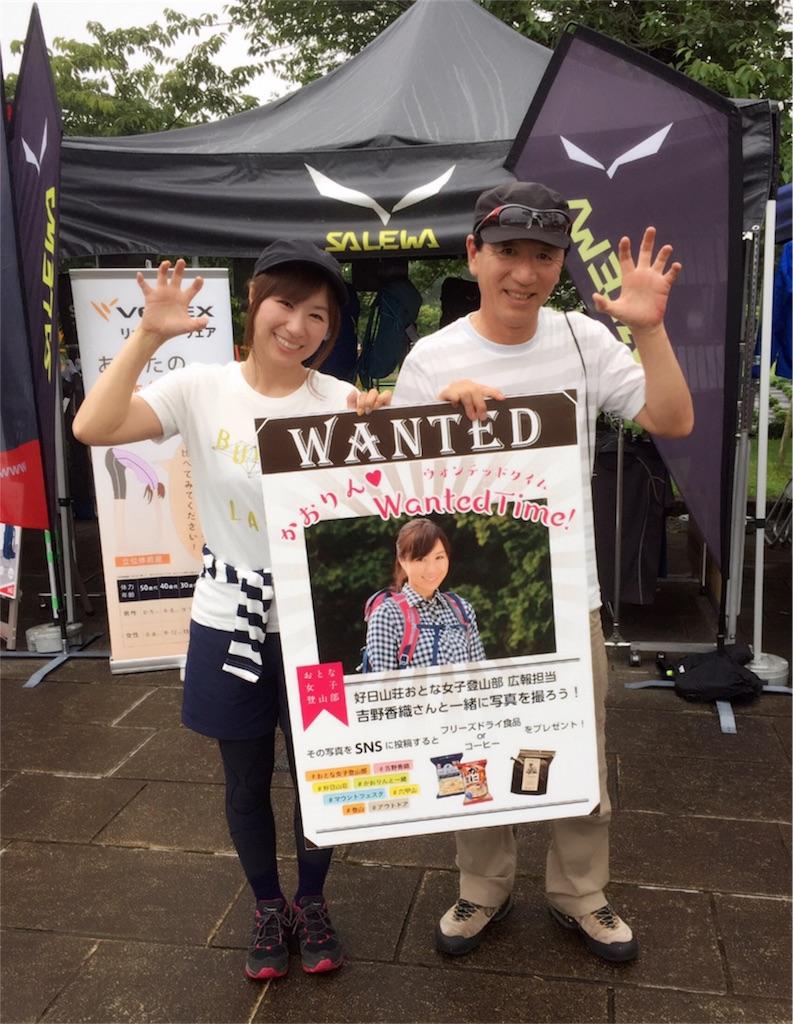 f:id:yoshinokaori:20170811201042j:plain