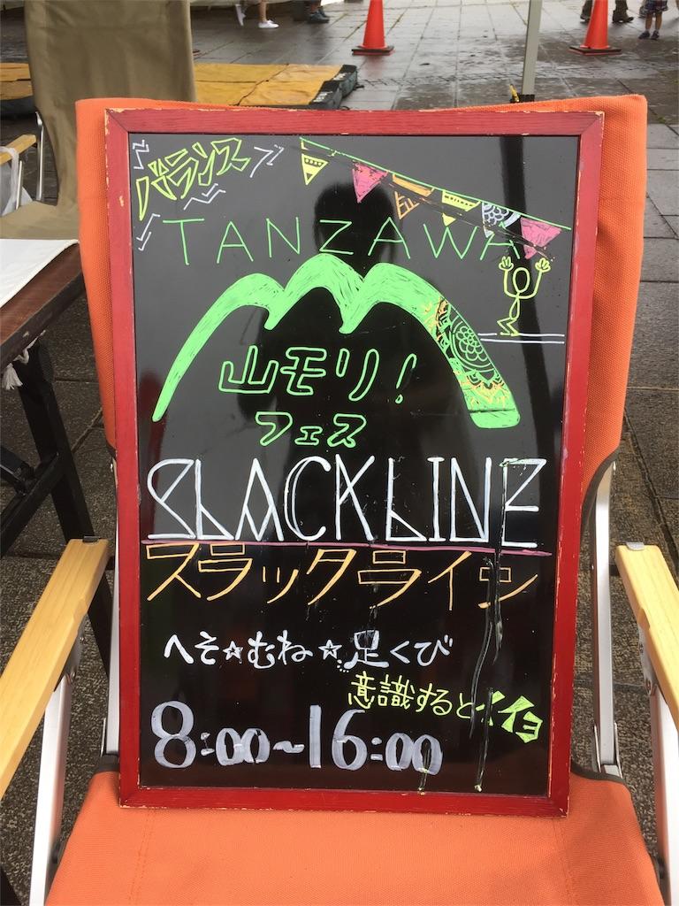 f:id:yoshinokaori:20170811201209j:plain