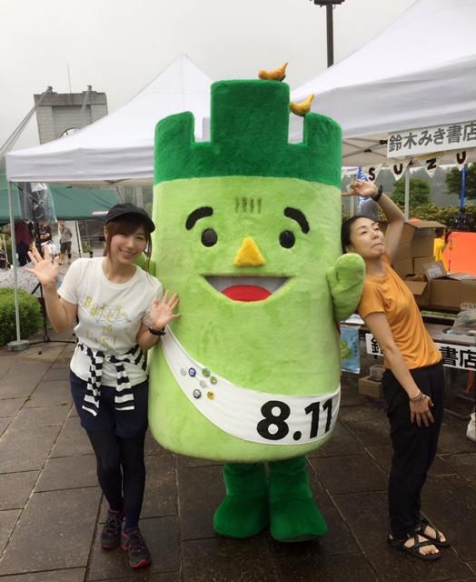 f:id:yoshinokaori:20170811205530j:plain