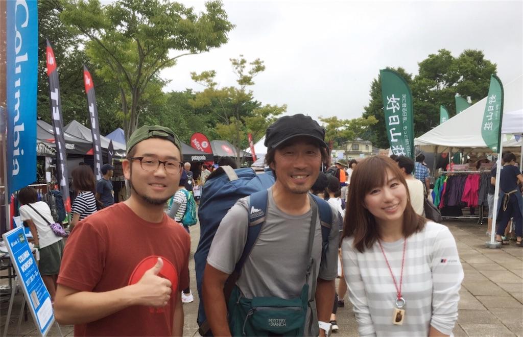 f:id:yoshinokaori:20170812184408j:plain