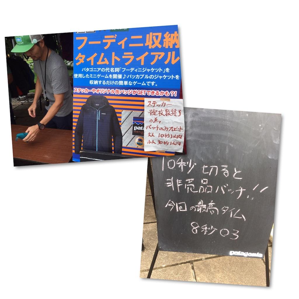 f:id:yoshinokaori:20170812184424j:plain