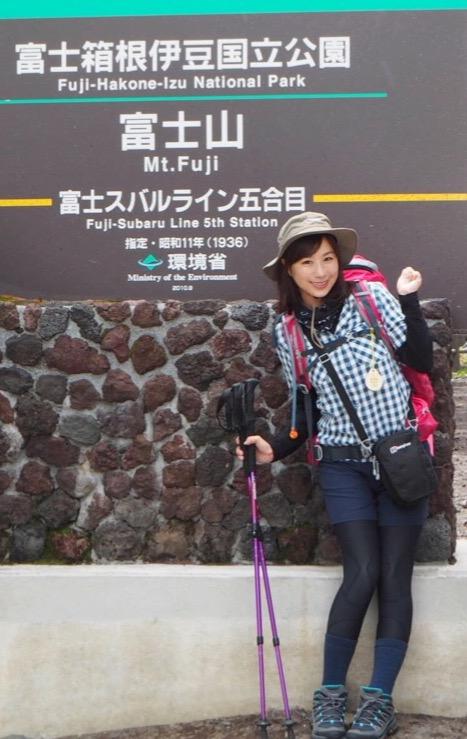 f:id:yoshinokaori:20170817165117j:plain
