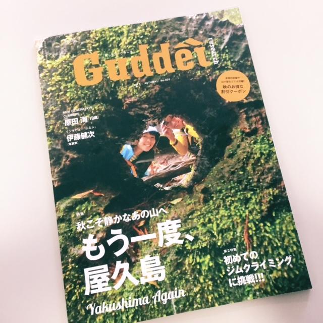 f:id:yoshinokaori:20170915141522j:plain