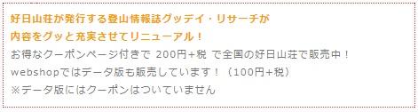 f:id:yoshinokaori:20170915141823j:plain